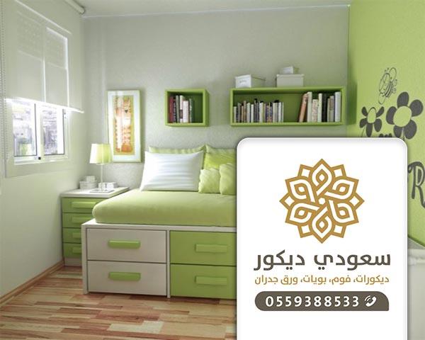 غرف نوم باللون الأخضر