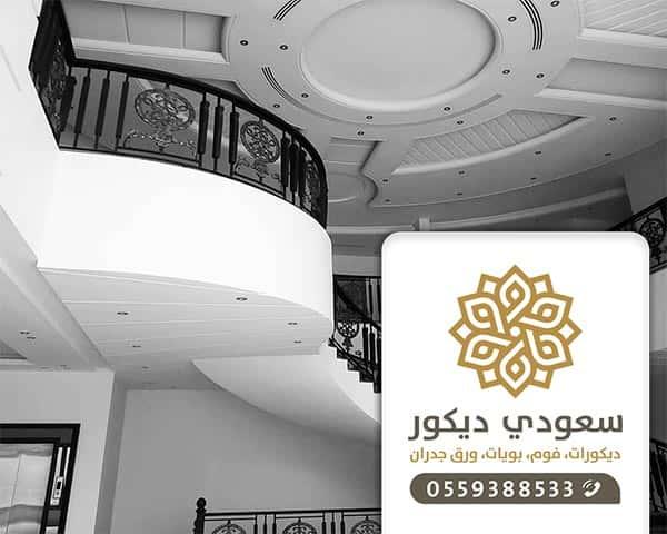 معلم دهانات وديكورات فوم في مكة جده