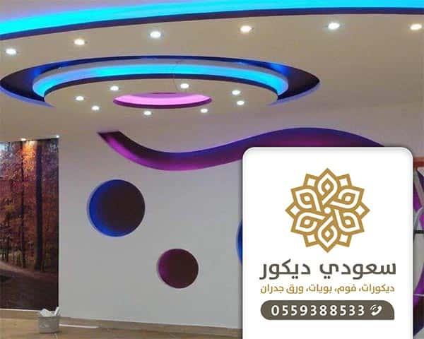 شركات الجبس بورد في جدة