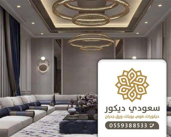 ديكورات شاشات جبس بورد 2021 مكة