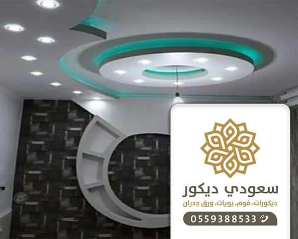 شركات جبس بورد في جدة