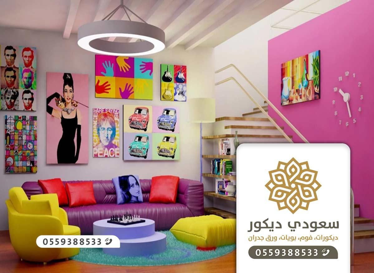 نقاش دهانات في مكه