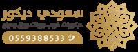 logo244-min