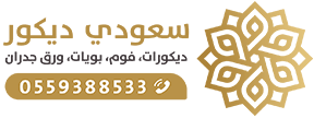 logo288-min