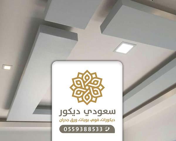 معلم بويات مكة 0559388533 – أفضل سعر توريد وتنفيذ دهانات داخلية وخارجية في مكه جده