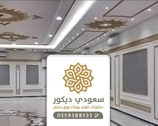 معلم دهانات وديكورات مكة - 0559388533 معلم دهان بخبرة 15 سنة في تشطيب وتجديد بوية المنازل في مكة